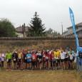 Ce dimanche, pour la première fois, le SDC avait décidé d'organiser, avec son sponsor Market St Denis lès Bourg, un vétathlon sous l'appellation Marketathlon. Malgré le mauvais temps, ce fut […]